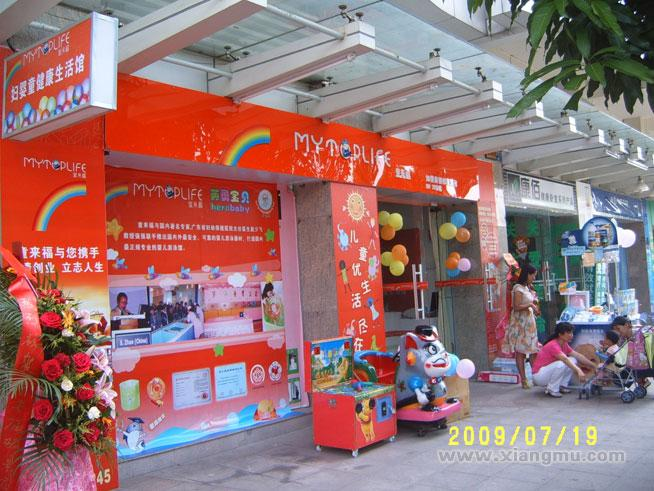 童来福母婴幼儿用品连锁专卖店全国招商加盟