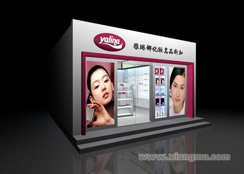 上海化妝品連鎖店有什么?
