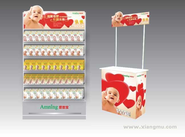 母婴店促销pop手绘海报
