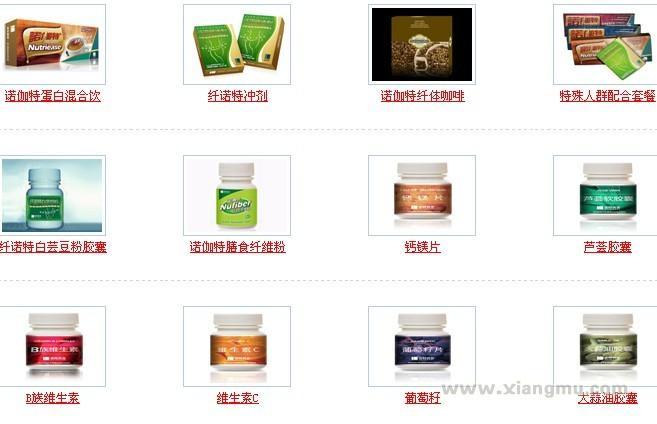 杭州诺伽特健康科技有限公司成立于2004年,旗下诺特营养中心在国内