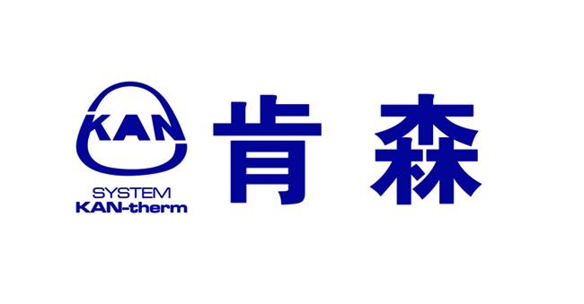 水管公司标志设计