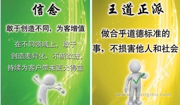 江博士健康鞋加盟代理全国招商_4