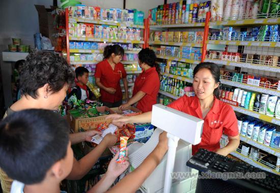 红旗连锁超市加盟代理全国招商_2