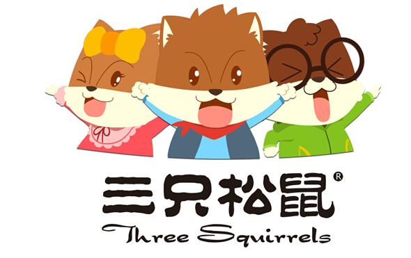 三只松鼠食品加盟怎么样_三只松鼠食品加盟优势_三只松鼠食品加盟条件_1