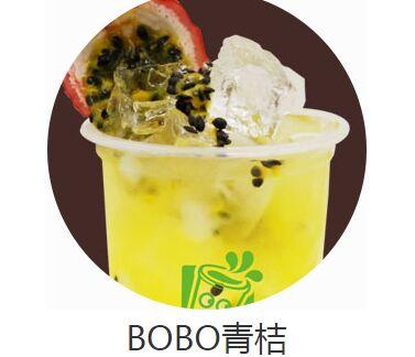吾饮良品饮品BOBO青桔