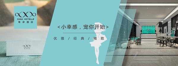铂涛集团_3