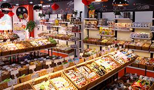 一扫光休闲食品加盟-零食店加盟领先品牌_一扫光零食量贩_3