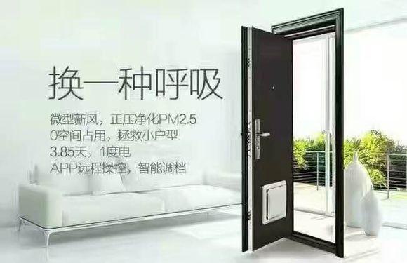 亚合智能净化环保门全国火热招商中_2