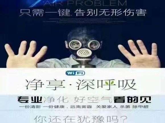 亚合智能净化环保门全国火热招商中_8