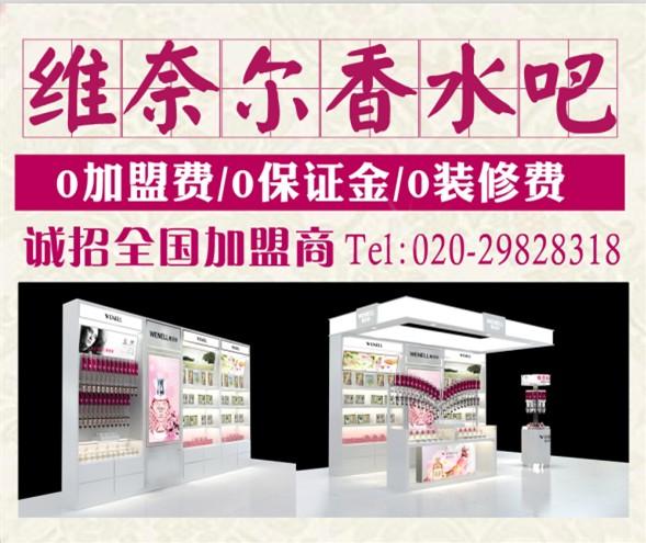 广州素纤贸易有限公司_1