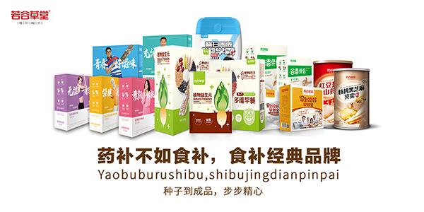 青岛金麦谷润食品有限公司_3