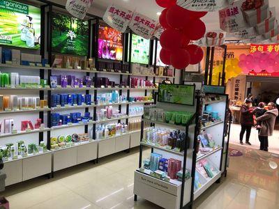 加盟开化妆品店哪家好?1人开店选择小资生活保姆式开店(图)_2