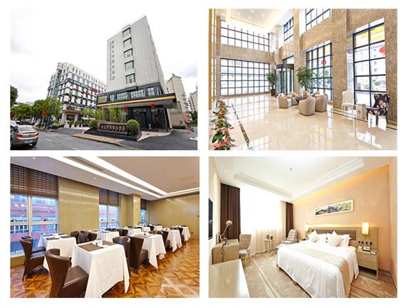 新店开业,东呈国际4月新开业酒店第二期(图)_2