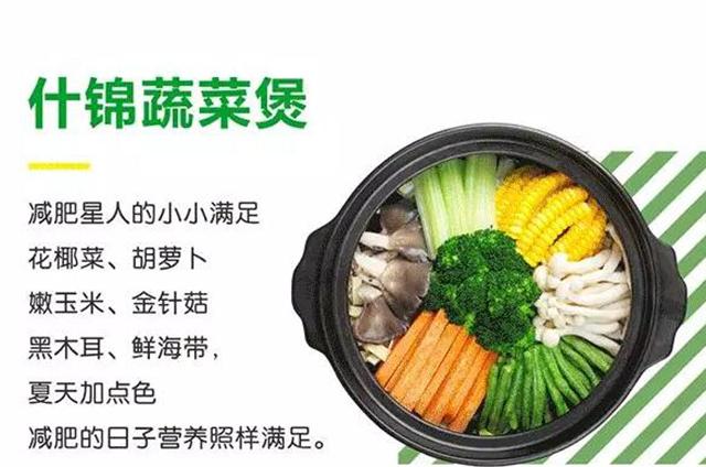 """满满核心价值主义味的""""吃鸡""""索然无味?用乐小煲来增火气!(图)_11"""